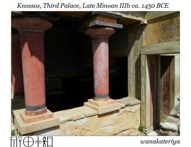 Knossos Queen's Megaron f columns