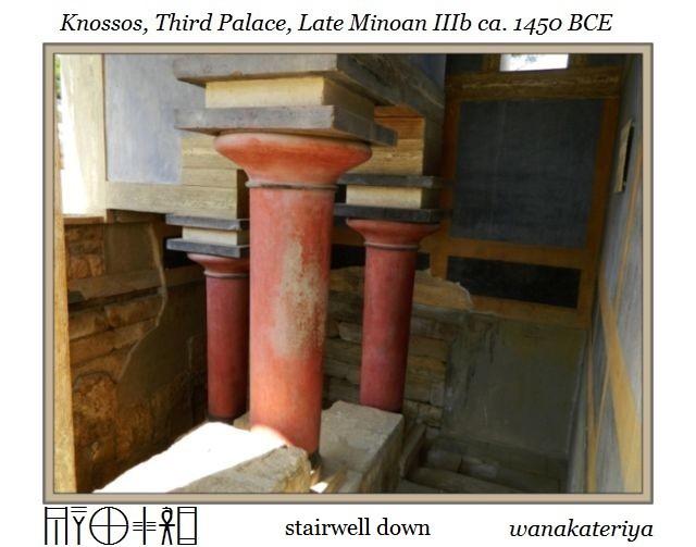 Knossos Queen's Megaron g stairwell
