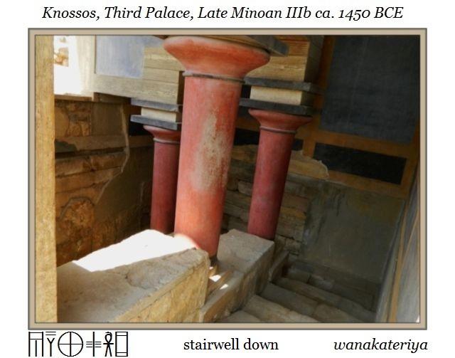 Knossos Queen's Megaron h stairwells