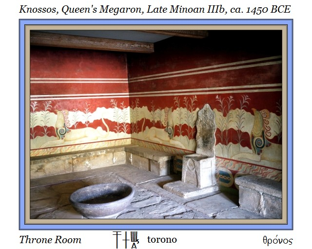 Knossos Queen's Megaron Throne Room
