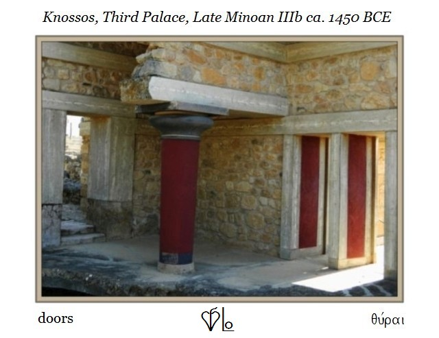 Knossos third palace late Minoan IIIb 2 doors and column