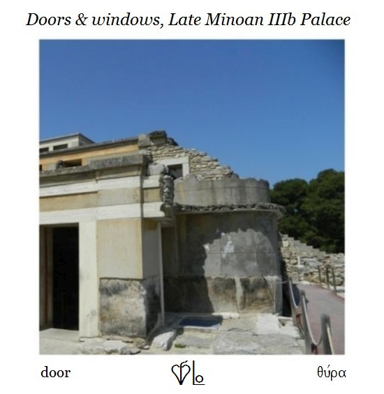 Knossos third palace late Minoan IIIb corners