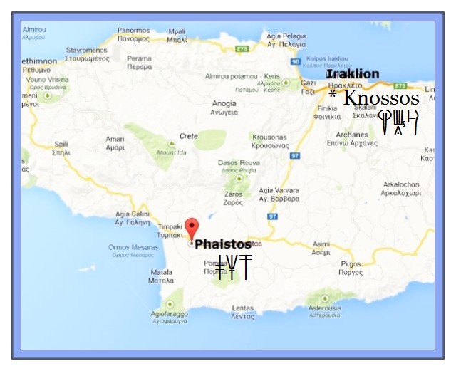 Phaistos_Locator_Map