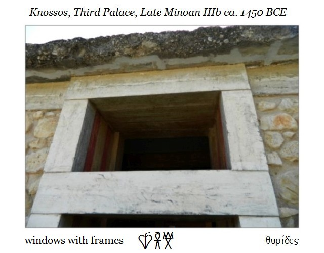 window frames Knossos third palace Late Minoan IIIb