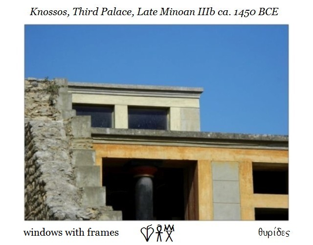 windows central courtyard Knossos gthird palace Late Minoan IIIb