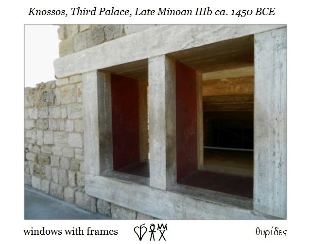 windowsx2 Knossos tihrd palace Late Minoan IIIb