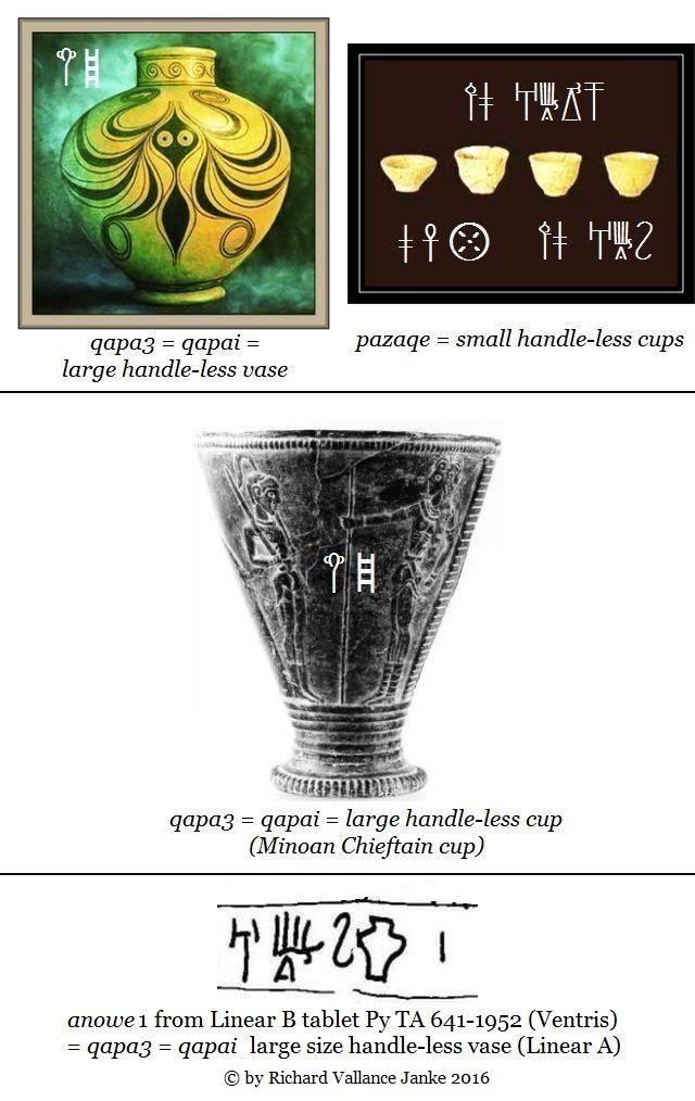 handle less  vase