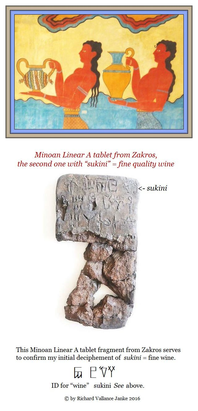 Linear A tablet Zakros sukini = fine quality wine