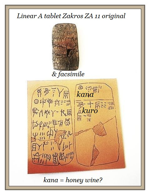 Linear A tablet Zakros ZA 11 original and facsimile