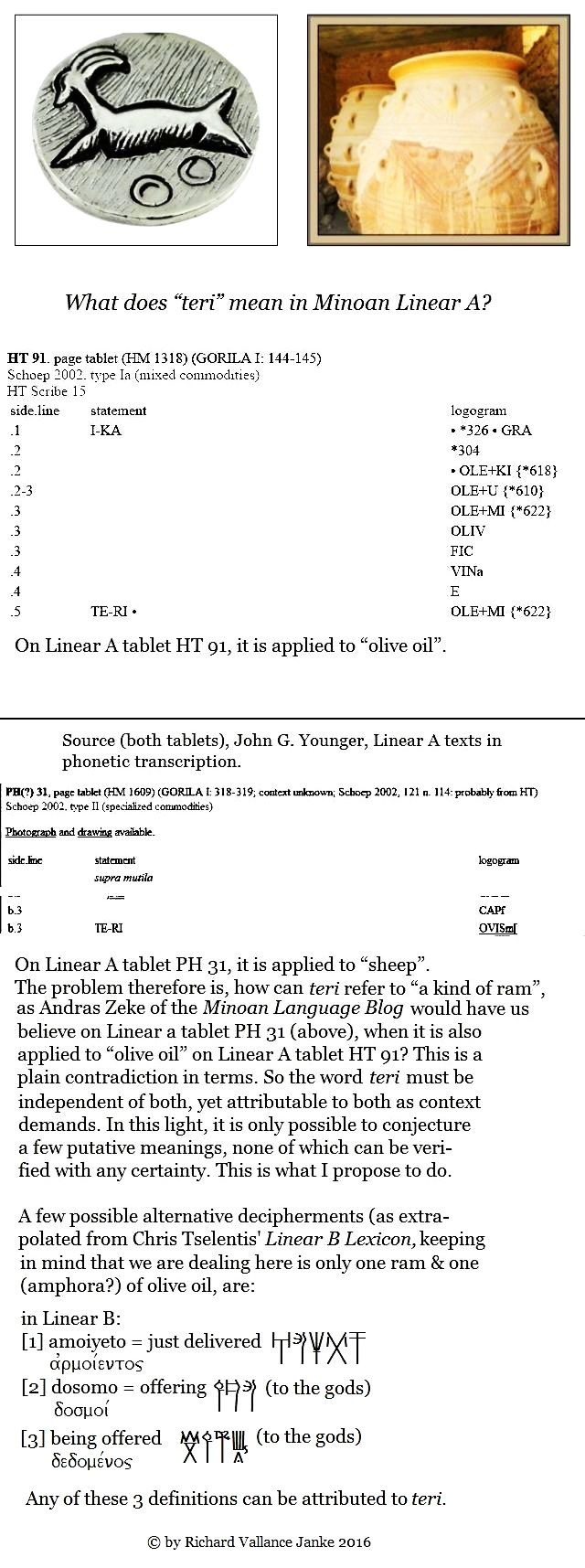 Minoan Linear  A TERI sheep and olive oil
