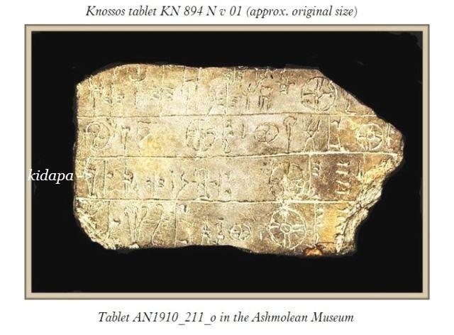 Asmolean Museum An1910_211_o