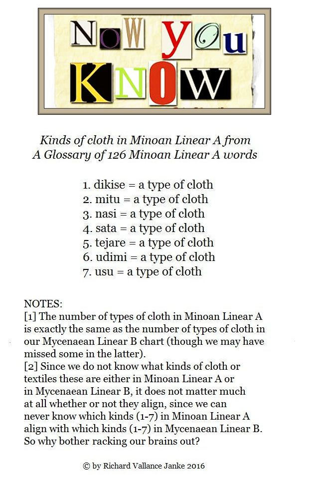 kinds of cloth in Minoan Linear A