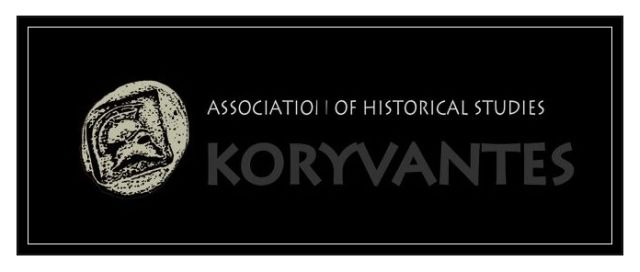 Koryvantes Association of Historical Studies Athens