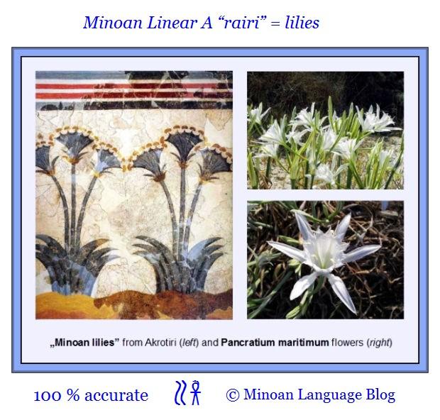 Minoan Linear A lilies ra2ri rairi