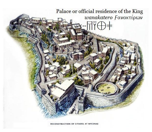 Mycenaean citadel
