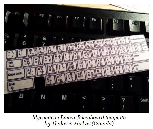 Thalassa Farkas Linear B keyboard overlay