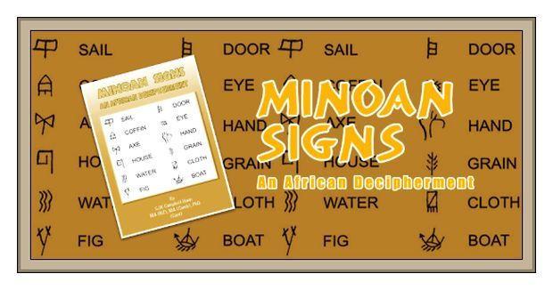 Minoan-signs-an-african-decipherment