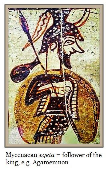 mycenaean-eqeta-or-follower-of-the-king