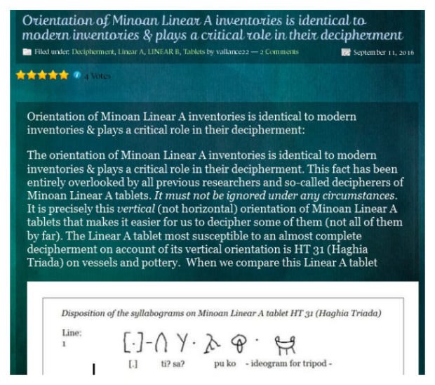 orientation-of-linear-a-tablets