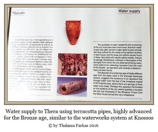 water-supply-thera