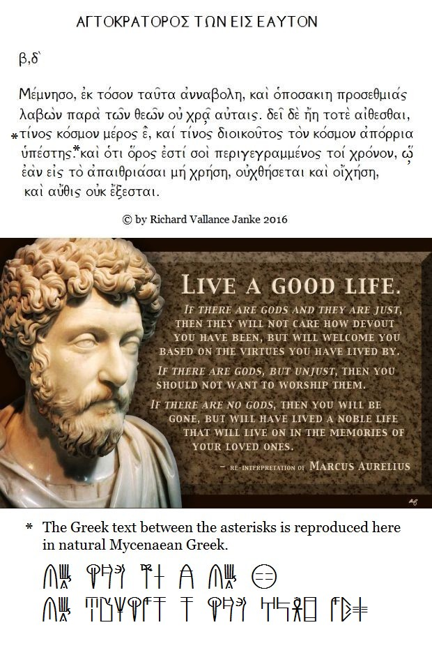 Meditations of Marcus Aurelius Study Guide - Parallel Texts in Greek and English