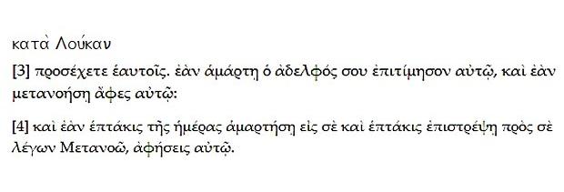 kata-loukan-17-3-4