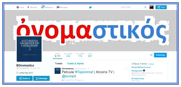 onomastikos-twitter