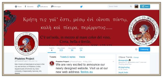 phaistos-project-twitter