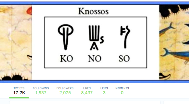 ko-no-so-twitter-2025