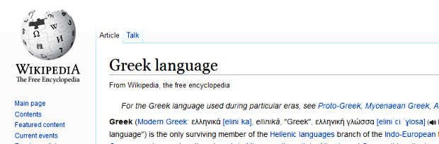wikipedia-greek-language