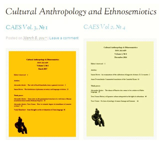 Cultural Anthropology and Ethnosemiotics