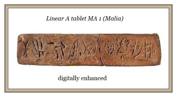 Linear A Malia MA 1 digitized