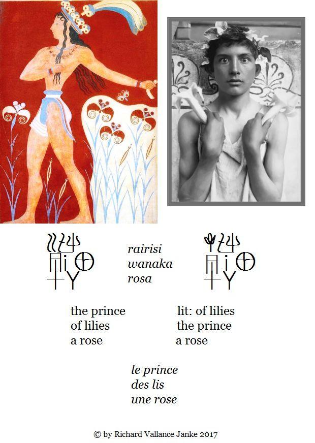haiku linear a prince of lilies