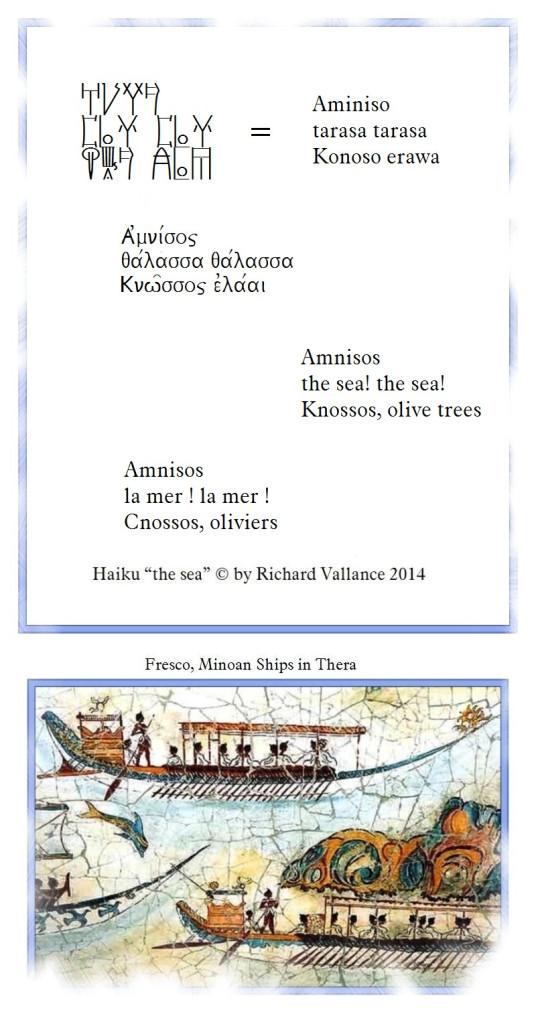 Haiku The Sea The Sea!