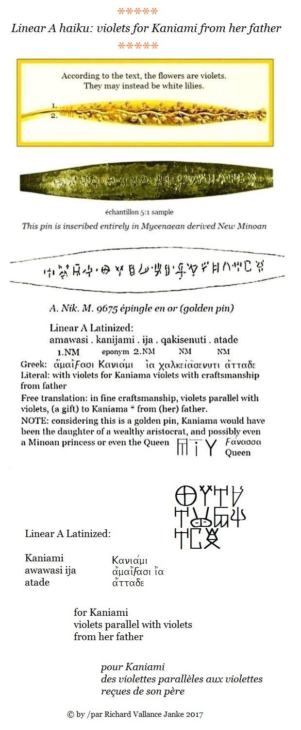 Linear A golden pin Zf 1 Ayios Nikolaos Museum