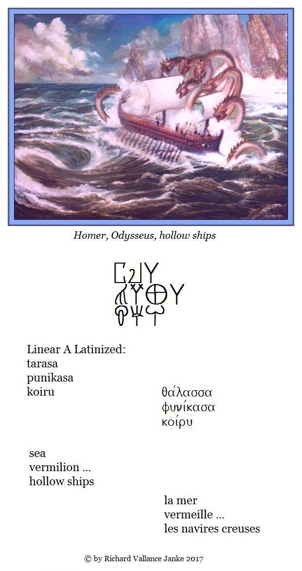 Linear A haiku hollow ships on the vermilion sea