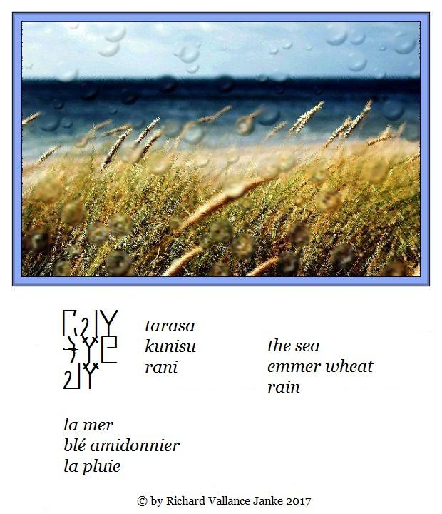 Linear A haiku tarasa kunisu rani