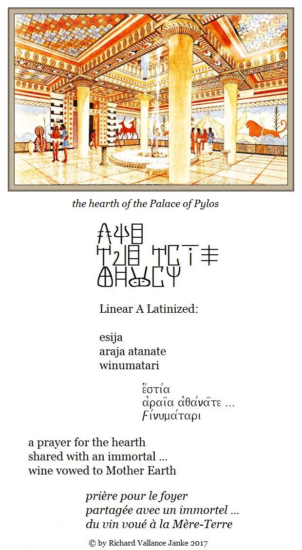Minoan Linear A haiku hearth of a house