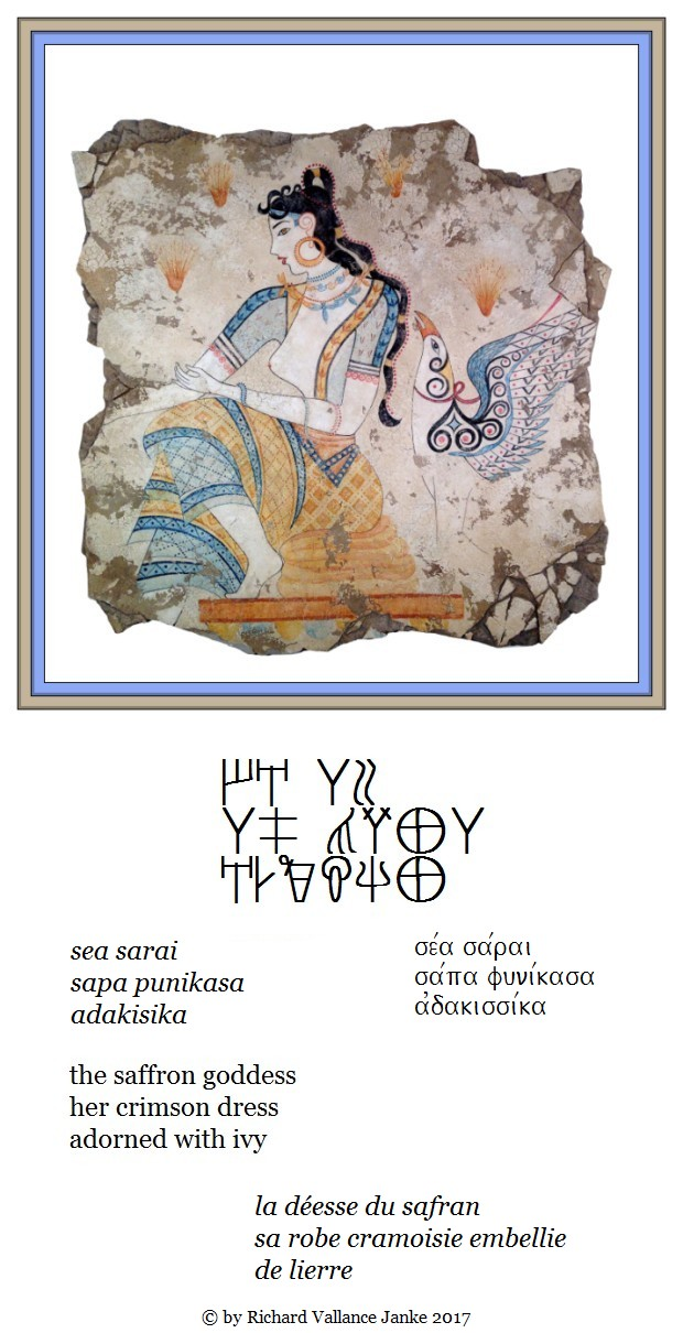 Minoan Linear A haiku sea sarai the saffron goddess