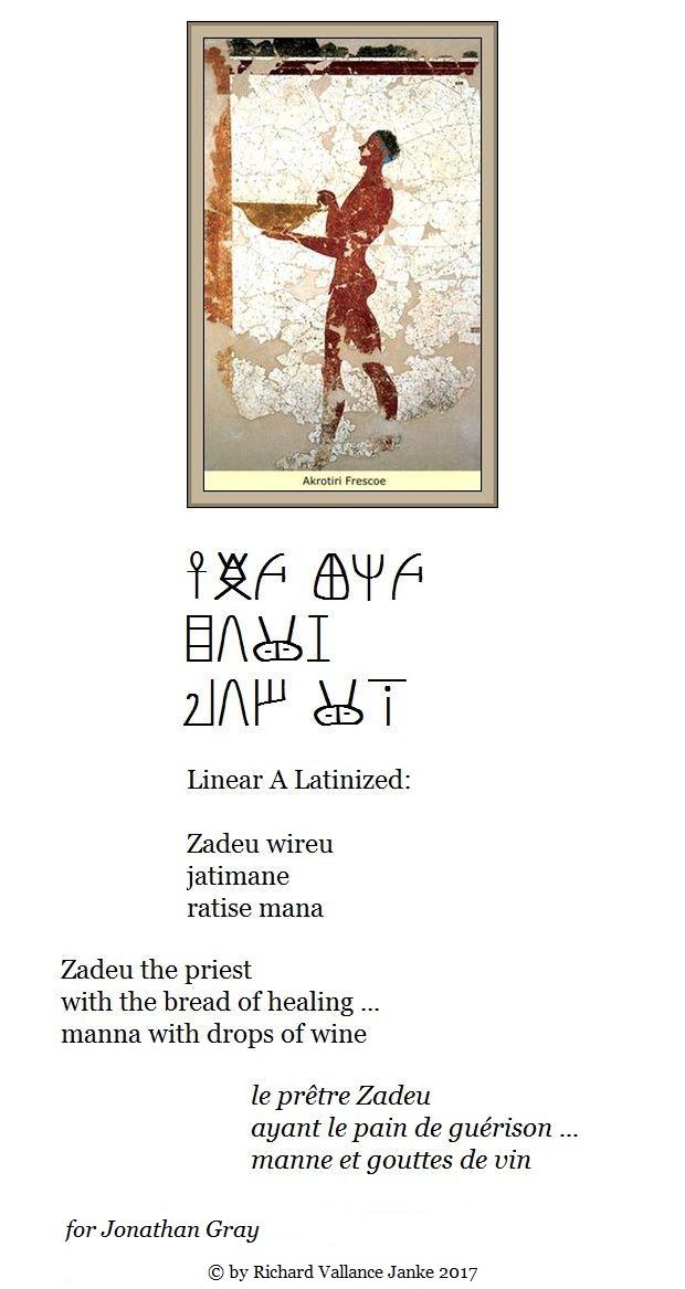 Minoan Linear A haiku Zadeu wireu Zadeu the priest