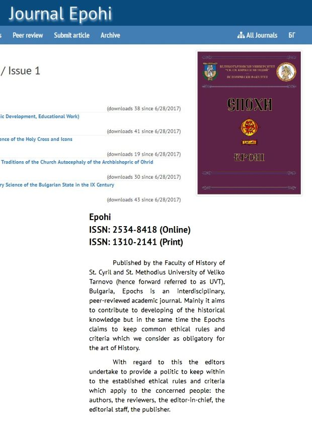 Epohi Epochs historical journal
