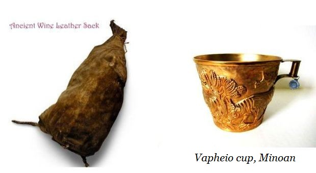 ancient wine skin and the Vapheio cup