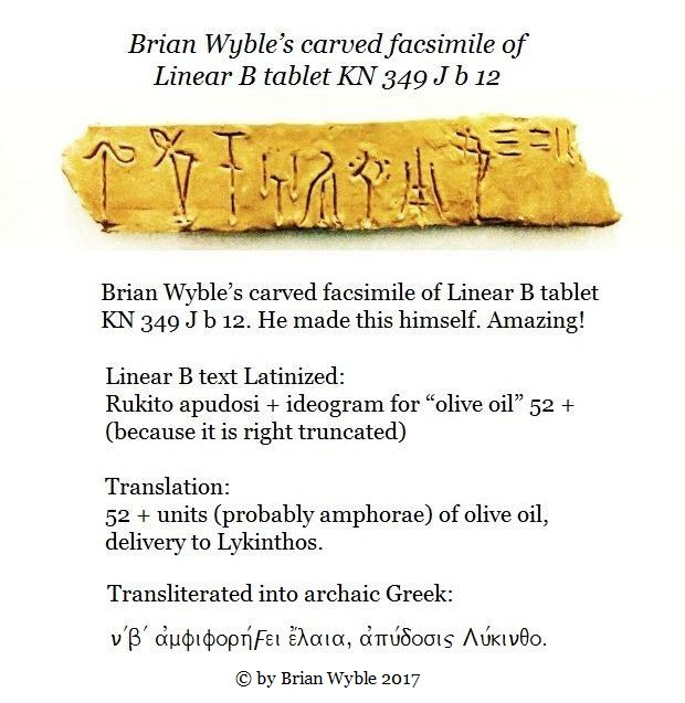 Brian Wyble's facsimile of Linear B tablet KN 349 J b 12