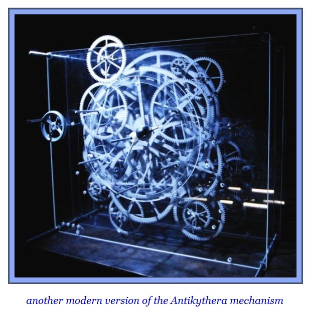 another modern version of the Antikythera mechanism