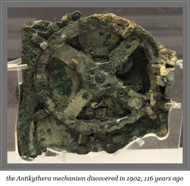 Anticythera mechanism frontal