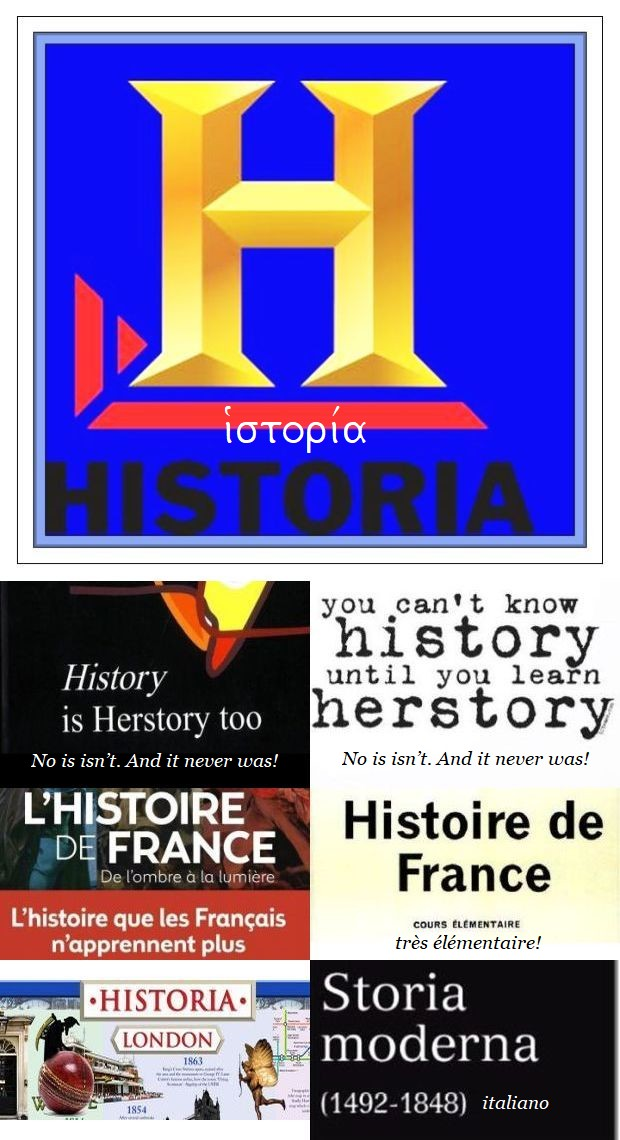 herstory is NOT history