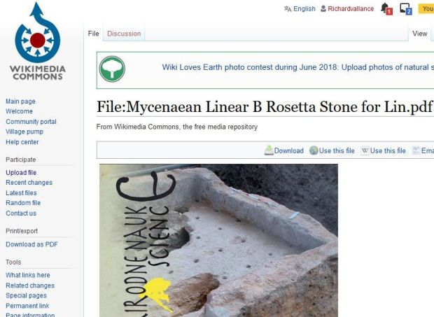 Wikimedia commons Mycenaean Rosetta Stone for Linear A620