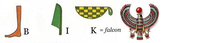 B I K = falcon