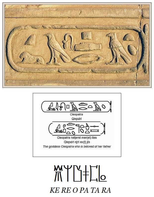 goddess Cleopatra beloved of her father LBKM