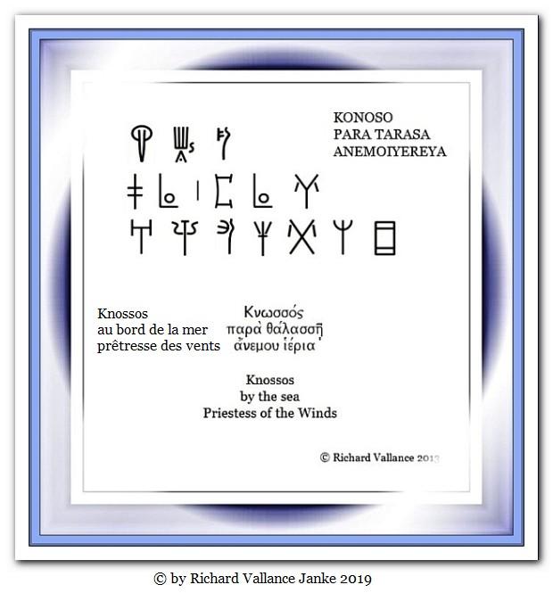 haiku-konoso-para-tarasa-anemoiyereya-f